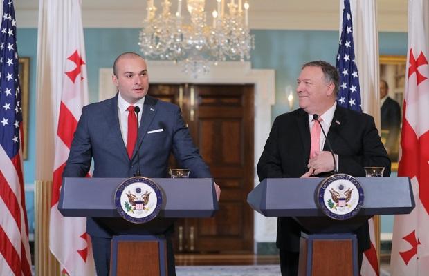 ABŞ dövlət katibi Gürcüstanla əlaqələrindən danışıb