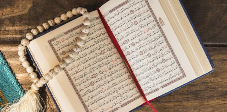 Səfa və Mərvə – Allahın nişanələri