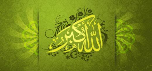 Allahu Əkbər bayramı