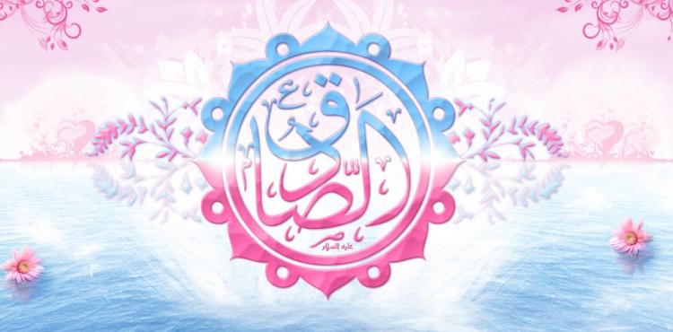 İmam Sadiqdən (ə) 14 hədis