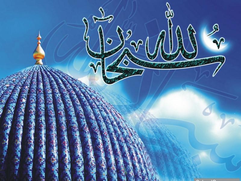 Haradan bilək ki, Allaha imanımız dərindir?
