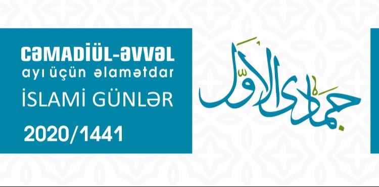 Cəmadiül-əvvəl ayı üçün əlamətdar İslami günlər