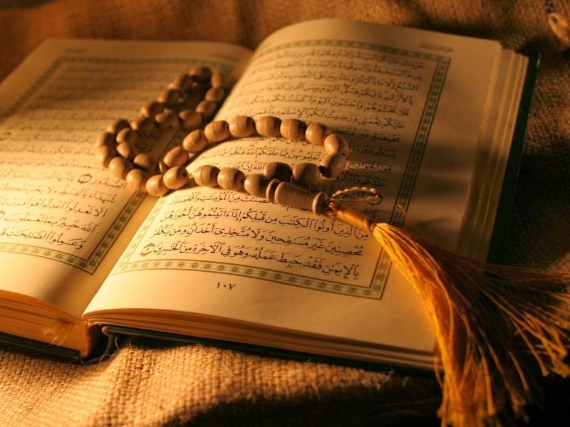 Quran oxunan evdə nə baş verər?