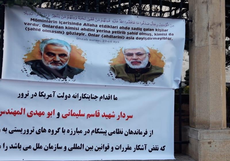 İranın Gürcüstandakı səfirliyinin önündə şəhidlərin anım mərasimi keçirilib (Foto)