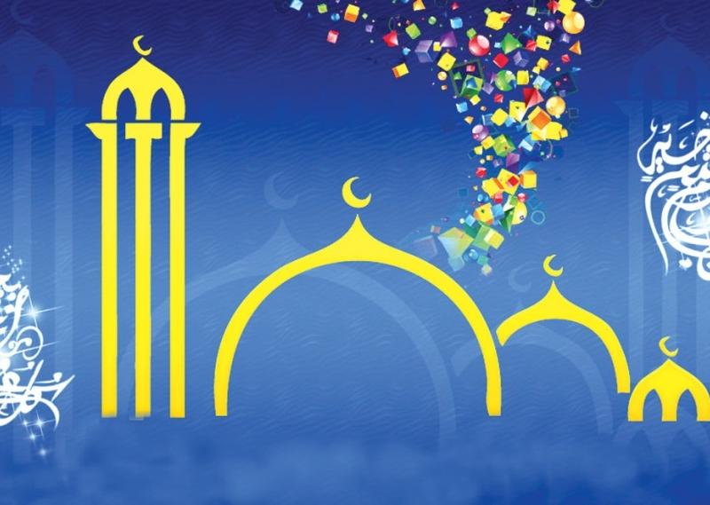 Ayətullah Xameneinin ofisi: 24 may çox ehtimal Fitr bayramıdır