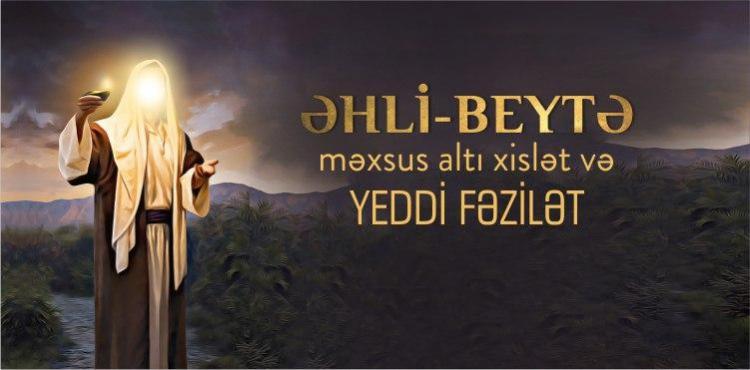 Əhli-beytə (ə) məxsus altı xislət və yeddi fəzilət