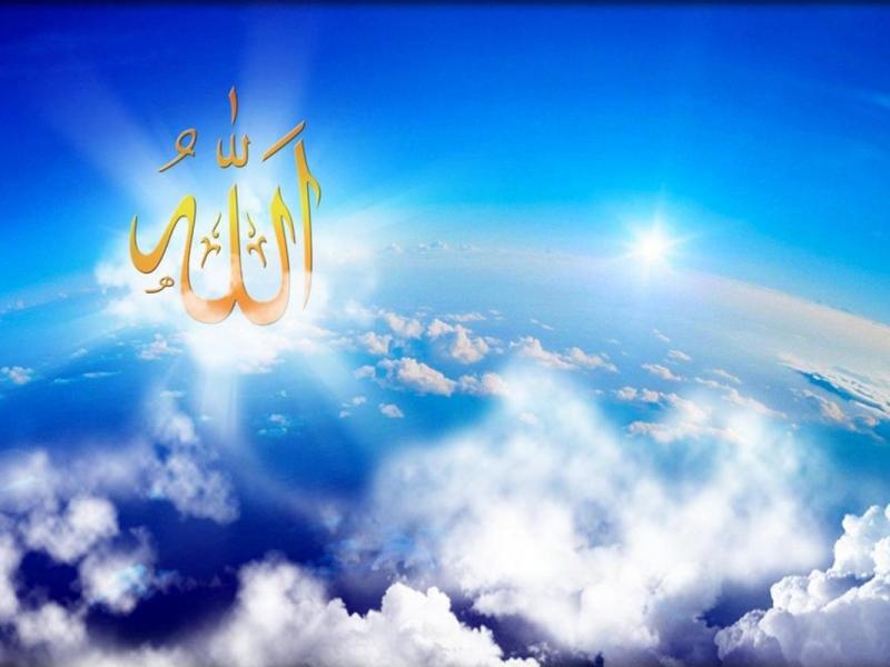 O əməl ki, savabını ancaq Allah bilir