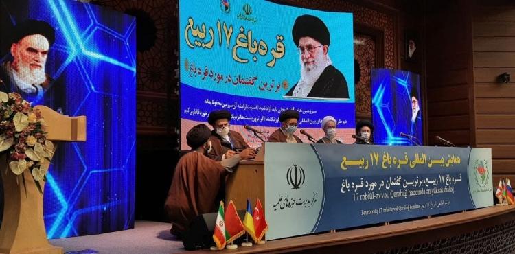 İranın Qum şəhərində beynəlxalq Qarabağ konfransı keçirilir - FOTO