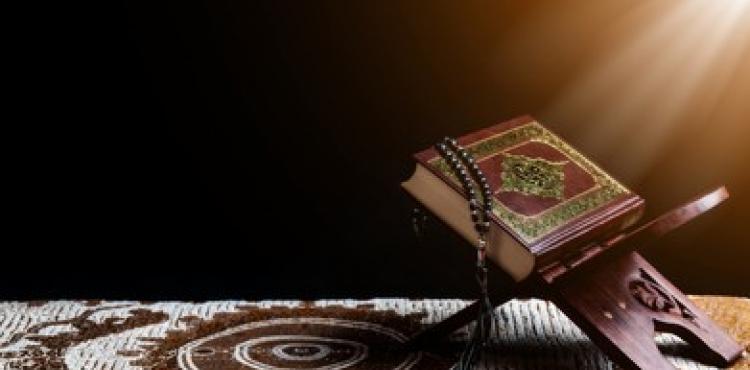 Quranın həcmcə ən böyük ayəsi