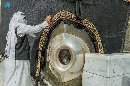 Ramazan ayı ərəfəsində Kəbə örtüyünün mövsümi baxım işlərinə başlandı