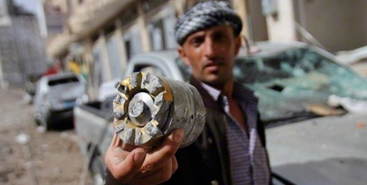 Yəmən xalqının bəlası - Səudiyyə rejiminin kasset bombaları