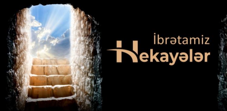 Haram qidanın təsiri