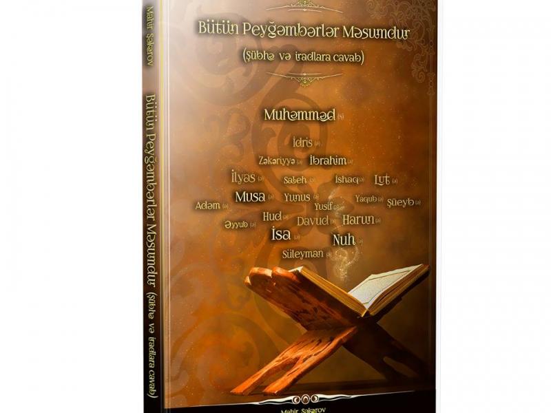 Quran təkbaşına bizə kifayət deyil! (Araşdırma)