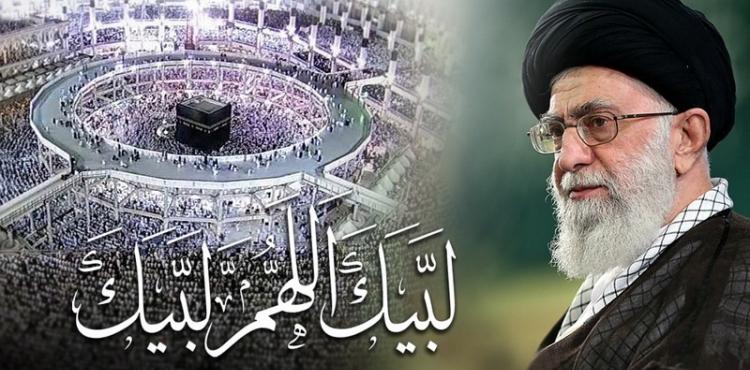Ali Rəhbər Ayətullah Xameneinin dünya müsəlmanlarına müraciəti