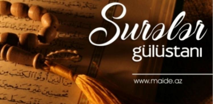 Quran surələri ilə qısa tanışlıq – 'Mücadələ' surəsi