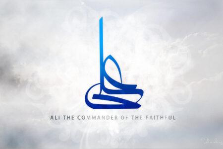 İmam Əli (ə) ömrün qədrini bilmək barədə