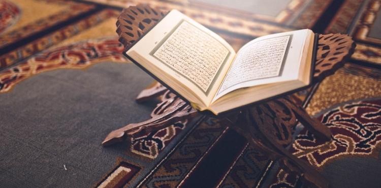 Qurani-Kərimdə axirət aləmi və onun adları – 'Liqaullah' (Allahla görüş)