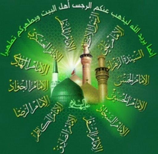 Nə üçün məsum imamların adları Quranda aşkar şəkildə gəlməmişdir?