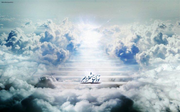 On ikinci İmam (ə.f) qeybdədir, ya doğulacaq?